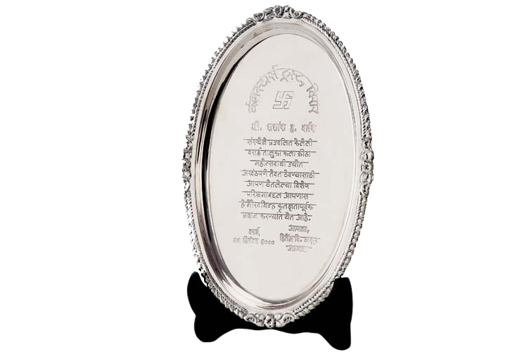 Silver Plaque with Engraving - PM5029