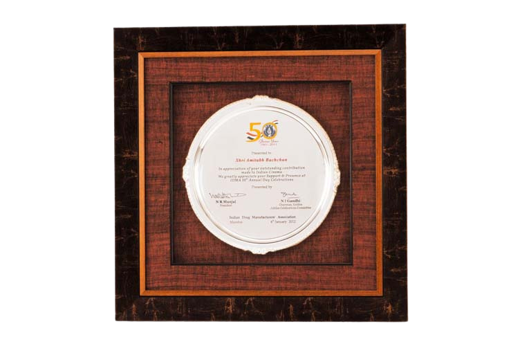 Corporate Frame with Colour Printing - PM5046