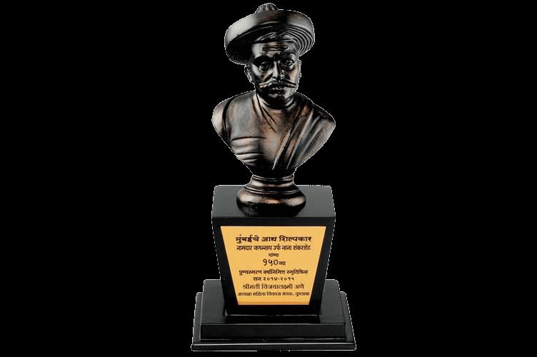 3D Miniature Statue Custom Sculpted Trophy - WM2137