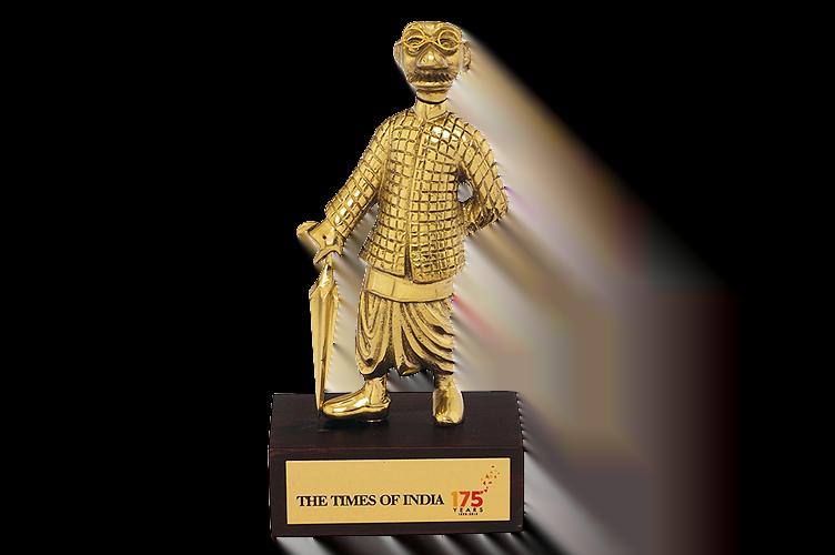 Gold Plated Custom Made Trophy - WM2159